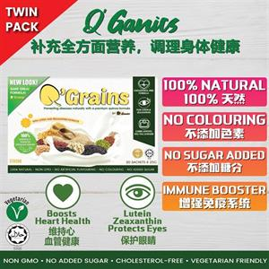 Q'Grains (20's x25g) TWIN PACK OFFER